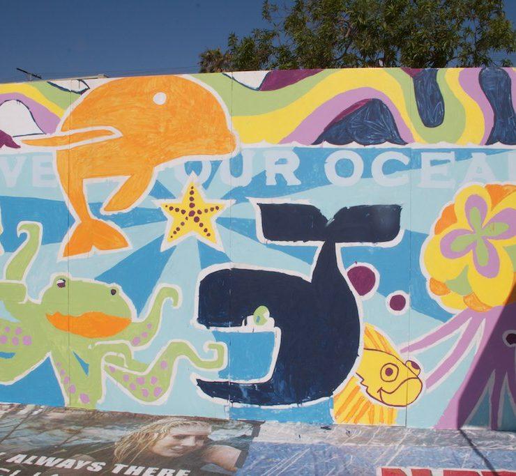 2012 mural